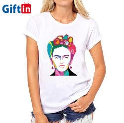 Geschenk im Andenken-Stück-Hemd-Frauen-T-Shirt und im Zoll-T-Shirt