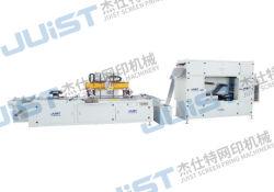 جهاز آلة الطباعة على الشاشة الدوار Rultary Rultary Rultary (المسطرة الآلية بالكامل) من / مساطر بلاستيكية / مساطر قرطاسية / طب جيومبي