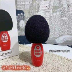 Microfono K- Song wireless originale per auricolari Bluetooth Disney 859s Tubo vocale