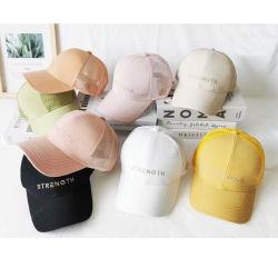 레저 썸머 여성용 자수가 있는 모자 야구 모자 로고