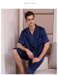 19mm pijama de seda de manga curta