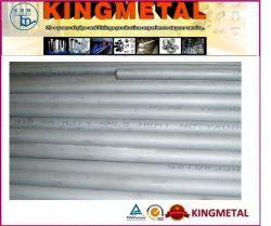 ASTM A213 Tp310s أنبوب فولاذي سلس