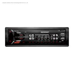 2021 سيارة رائدة جديدة MP3 مشغل DVD شاشة اللمس الراديو التلقائي صوت فيديو استريو