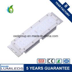 LED 가로등과 투광램프에 LED 광원으로 사용되는 50W LED 가로등 모듈