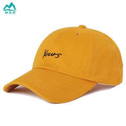 회색 까만 트럭 운전사 모자 면 능직물 수컷 여자의 젊음 주문 편평한 자수는 로고 체계화되지 않는 연약한 적합하던 6개의 위원회 다색 주문을 받아서 만들어진 야구 모자 모자를 소유한다