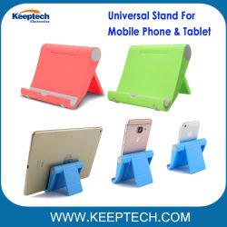 タブレットおよび携帯電話のためのユニバーサルプラスチック立場のホールダー