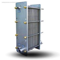 Мини-воздушной плиты теплообменник для подогрева жидких отходов /сосредоточены целлюлозы/пастеризации молока/сточные воды