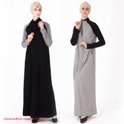2020 de Ontwerpen Abaya vormen de Zachte Toevallige MoslimSportkleding van Vrouwen Islamicwear