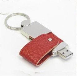 مفتاح USB من الجلد الطبيعي للشركات