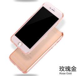 IPhone 6 7 8 задней панели корпуса телефона переднего защитного кожуха