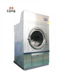 essiccatore commerciale di caduta dell'asciugatrice dell'essiccatore 30kg