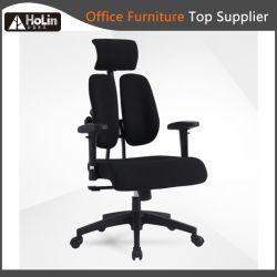 현대 디자인 인간 환경 공학 두 배 뒤 고품질 사무실 의자