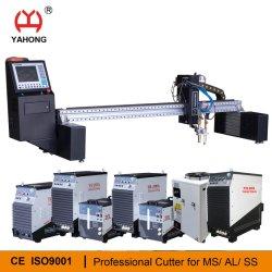 ライトガントリ CNC プラズマおよびフレームカッターの販売メーカー向け OEM およびプラズマ電源付き 120A 160A 200A 300A 400A