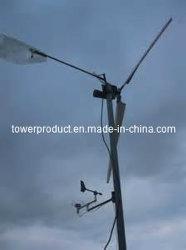 عمود مؤشر قياس الرياح/سارية الرياح (MG-WIP003)