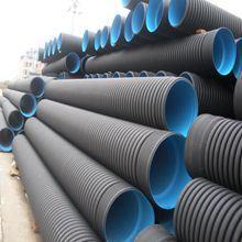 Ondulado de doble pared del tubo de HDPE de tubo de drenaje Tubo de plástico PE alcantarilla del desagüe subterráneo agrícola