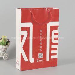 Kunst-überzogenes Papier-Großverkauf fertigt billig Firmenzeichen-glatte Ende-Einkaufen-Beutel mit Seil kundenspezifisch an