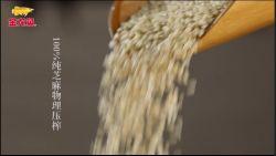 Paquete aceite de sésamo en el Vidrio/botella PET