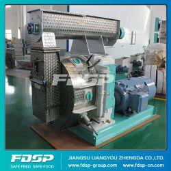 중국 기계를 만드는 새로운 디자인 비료 과립