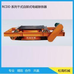 La autolimpieza del separador magnético permanente para la separación del mineral (RCYD-6)