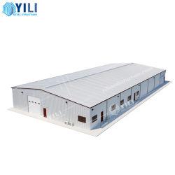 중국 공장 제조 창고에서 냉장 보관에 사용