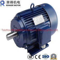 Y2 Série S1 Motor de indução Trifásica Motor de indução