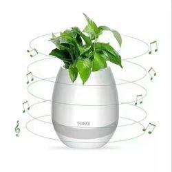 Neuer Entwurfs-Musik-Blumen-Potenziometer mit Bluetooth Lautsprecher