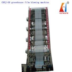 ChsjGh温室HDPE/LDPEフィルムによって吹かれる機械Co放出
