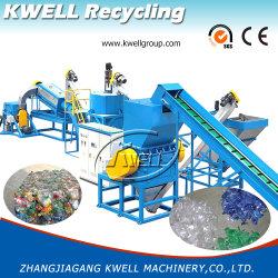 Residuos de Plástico PET reciclado de botella de agua de lavado de la máquina de secado de la línea de la planta de fibra de poliéster