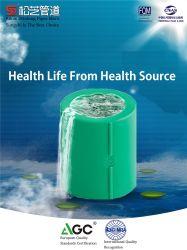 Tube de grand diamètre de polyéthylène Approvisionnement en eau d'âge PPR tuyau de l'eau