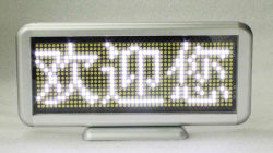 LED de escritorio de color blanco conmovedor signo 16X48