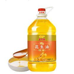 標準セサミオイル / 大豆油 / ピーナッツ油 / 唐辛子オイル / トウモロコシオイル / 食用植物油 / チリオイル / リシードオイル / パームオイル / サンフラワー オイル