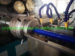 농업관류용 PVC 정원 호스 파이프 기계