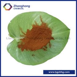 China Lieferant Preis FCC USP Food Pharma Grade 141-01-5 Eisen Fumarat