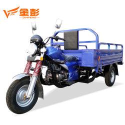 Volcado de motorizada de 3 ruedas Moto 3 ruedas de camiones de carga triciclo Coche 200cc para la venta Filipinas Ghana India