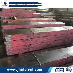 La industria de acero especial aleación AISI 420/DIN 1.2083/JIS 4Cr13/templado de barras de acero forjado de acero de molde