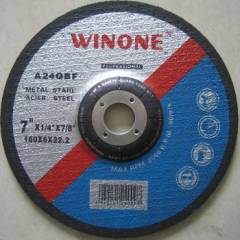 研摩の(Resin) Metal Grinding Wheel (27A-A)