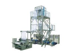 آلة تشفيع الأفلام البلاستيكية PE SJ-45-50-60-65-70-100-130 2017