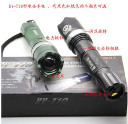 Fabricante de pilas recargables 110 Pistola Linterna táctica ajustable