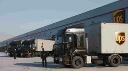 Agente de Transporte de aire/ Servicio de transporte puerta a puerta/ DHL, UPS, FedEx Express /agente en Shenzhen, Serbia, Eslovaquia, Eslovenia, Suecia, Estados Unidos Canadá México