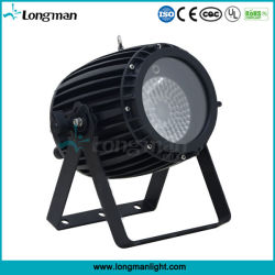 Водонепроницаемый чехол для установки вне помещений RGBW 60W Zoom светодиодные PAR лампы