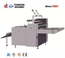 سعر جيد الصين دليل الطلاء ما قبل الطباعة الحرارية آلة التصفيح