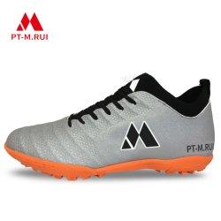 سيباتو بولا رجل الجودة الجديد الأولاد كرة القدم أطفال سوداء S تدريب الرياضة أحذية كرة القدم Futsal داخلي لكرة القدم
