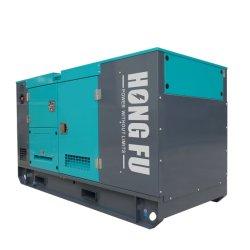 120kw/150kVA 132kw/165kVA Groupe électrogène Fonctionnement parallèle Powered by Deutz/Deutz/Deutz