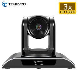 أفضل سعر في المصنع 1080p HD Full HD PTZ Professional Conference System كاميرا الفيديو
