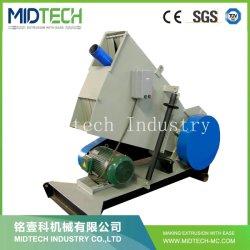 熱い販売のSwpシリーズPVC PEのHDPE LDPEの大きいサイズはプラスチック粉砕機を配管する