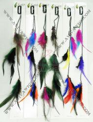 羽の毛の拡張(AV-SF01B)