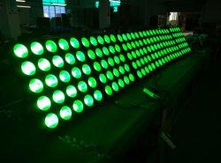 ナイトクラブライト25PCS LEDマジック