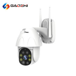 355 도 Auto-Tracking 옥외 방수 CCTV WiFi 사진기