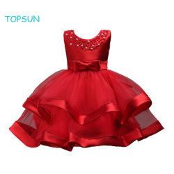 Ropa de Niños Niño Niña Princess Dress Up Cumpleaños certamen de baile trajes trajes de noche de fiesta