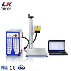 20W 30W 50W光ファイバレーザーのマーキング機械小型レーザーのマーカーのステンレス鋼レーザーの彫刻家のロゴのレーザープリンターによる印刷機械